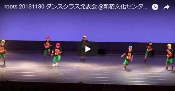 2013年11月30日 秋のダンスクラス発表会 新宿文化センター大ホール