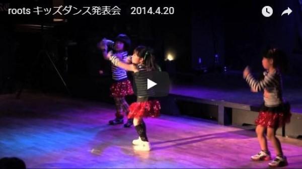2014年4月20日 キッズダンス発表会 @新宿DREAM STORE