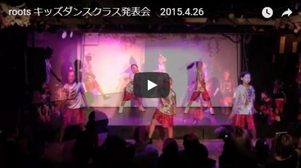 キッズダンスクラス発表会ダイジェストムービー @新宿DREAM STORE