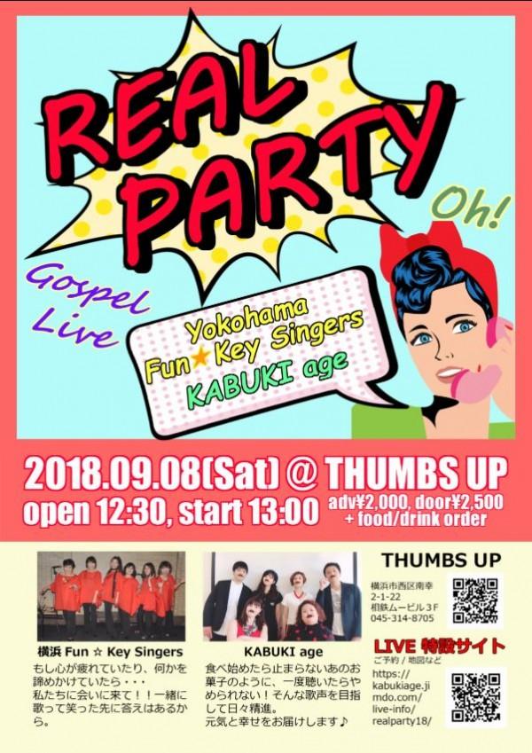 KABUKI age LIVE@横浜サムズアップ【rootsファミリーの活動】