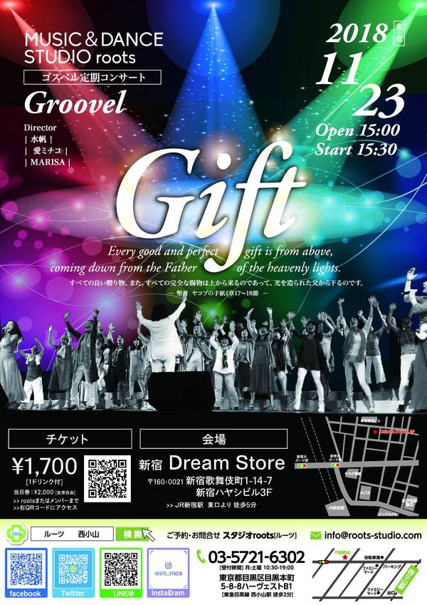 【rootsゴスペルクラスコンサート 新宿DreamStore】11.23